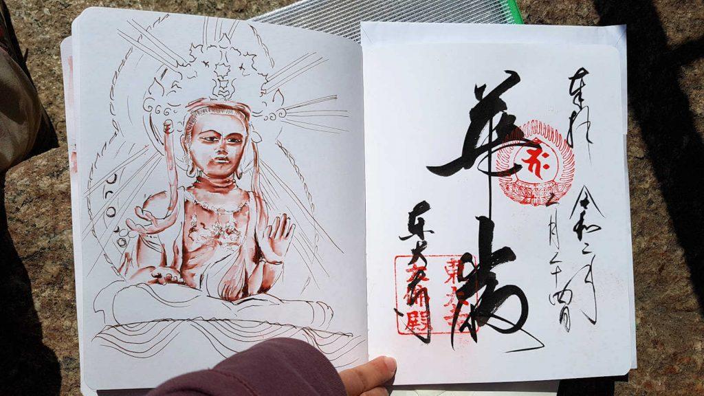 ReiseAquarelle im Skizzenbuch, Japanische Götter und Kalligrafie