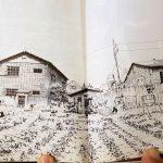 Das Foto stellt eine sehr genaue Zeichnung eines Feldes und Häuser von Aki Shimizu dar