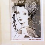 Hunderte Mangazeichner werden im Museum vorgestellt