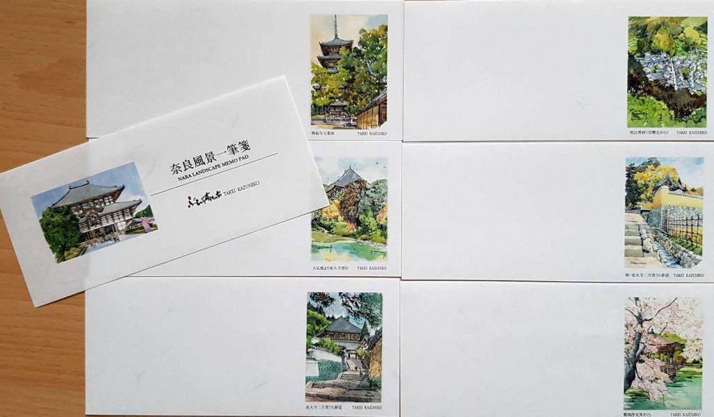 Die auf feines Papier gedruckten Aquarelle von Takei Kazuhiko