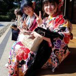 Foto von Geishas im Zen-Tempel Kennin-ji Kyoto