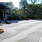 Foto vom Zen-Garten Kennin-ji Kyoto