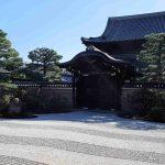 Foto vom Kennin-ji in Kyoto