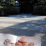 Kennin-ji und Zeichnung mit Tinte