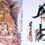 Aquarell und Kalligrafie von Todai-ji Temple und der Statur Kokuzo Bosatsu